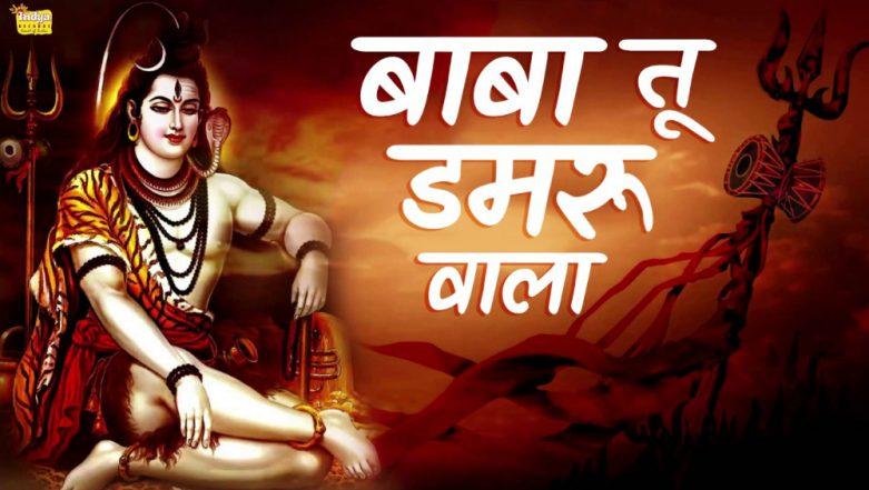 Bhojpuri Songs for Mahashivratri 2019: Manoj Tiwari's Shiv Bhajan to Hari Om Hari Om, Playlist of Latest Bhojpuri Maha Shivaratri Music Videos