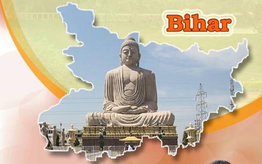Bihar Diwas 2019: CM Nitish Kumar, RJD Leader Tejashwi Yadav, Union Minister Dharmendra Pradhan Extend Their Wishes on 'Bihar Day'