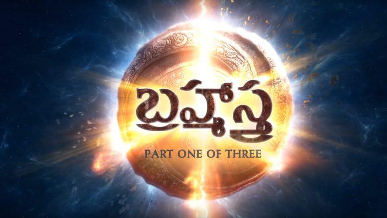 Brahmastra Telugu Logo: Baahubali Director SS Rajamouli Launches Ranbir Kapoor and Alia Bhatt Starrer's Logo Online (Watch Video)
