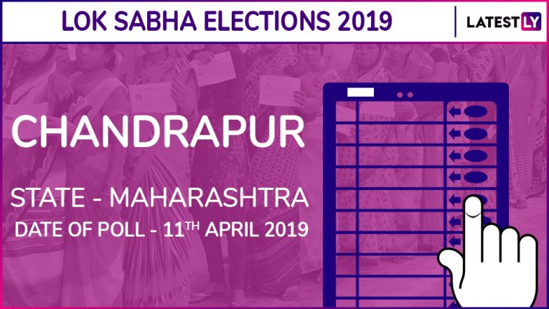 Chandrapur Lok Sabha Constituency in Maharashtra: Candidates, Current MP, Polling Date And Election Results 2019