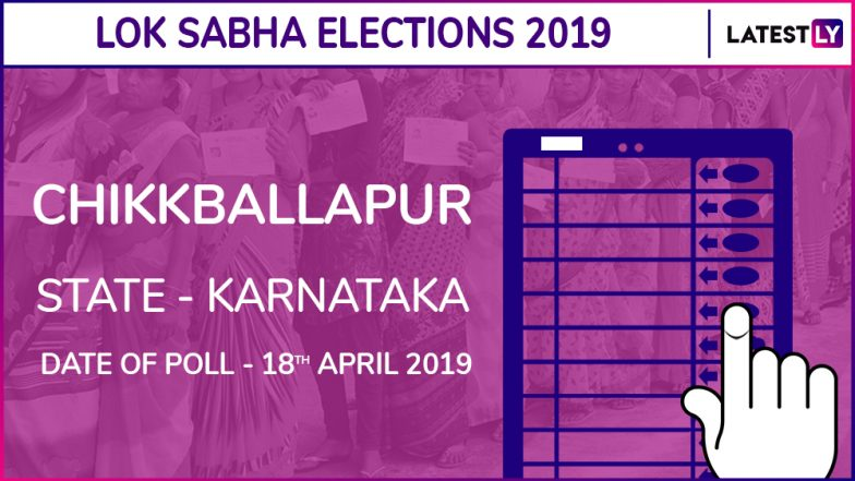 Chikkballapur Lok Sabha Constituency in Karnataka: Candidates, Current MP, Polling Date and Election Results 2019