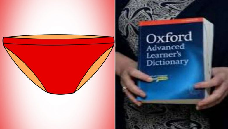 'Chuddies' Become Latest Indian English Word to be Added in Oxford Dictionary
