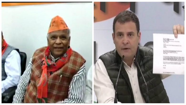BJP MP Rattan Lal Kataria Raises Bofors Scam Issue, Says 'Rahul Gandhi ka Baap to Mar Gaya...'