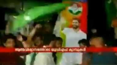 Fact Check: Pakistani Flags Waved in Wayanad by Congress Workers With Posters Of Rahul Gandhi? Here's The Truth Behind This Viral Video