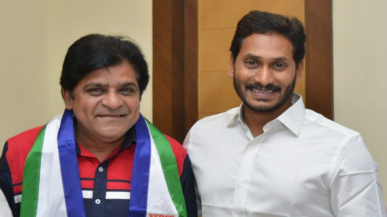 Hyderabad: Telugu Actor and Comedian Ali Joins YSR Congress Ahead of Lok Sabha Elections 2019