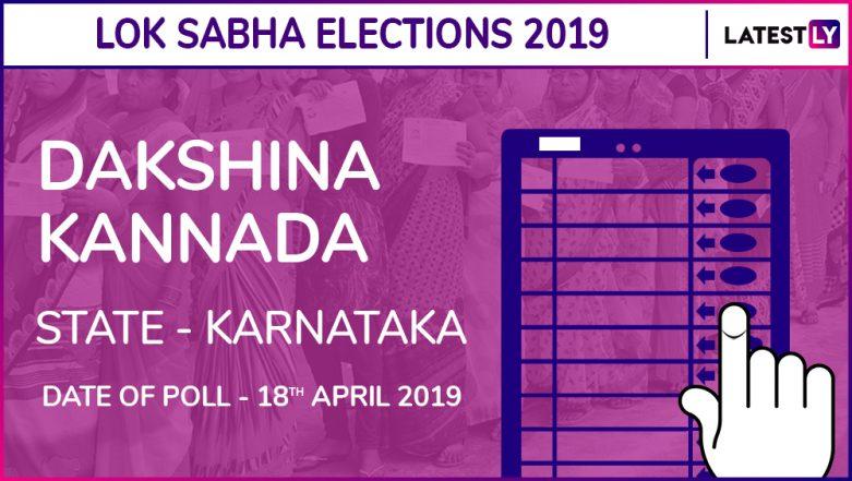 Dakshina Kannada Lok Sabha Constituency in Karnataka Results 2019:BJP Candidate Naleen Kumar Kateel Elected MP