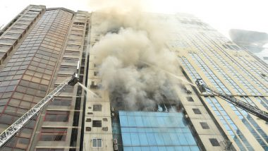 Dhaka Fire: Seven People Die, 68 Injured in a Ablaze at Office Building