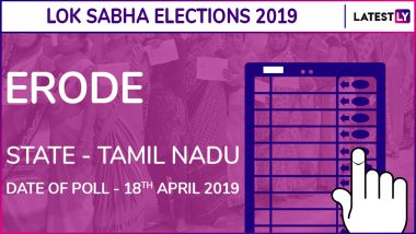 Erode Lok Sabha Constituency Results 2019 in Tamil Nadu: Ganeshamurthi A of DMK Wins Parliamentary Election