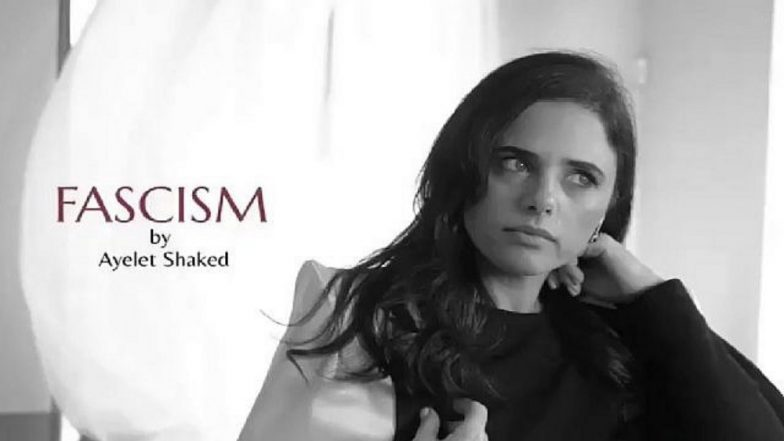Israel Justice Minister Ayelet Shaked Sprays 'Fascism' Perfume In New Ad Ahead of Elections 2019, Gets Trolled; Watch Video