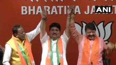 Warning to Trinamool Congress? 100 TMC Lawmakers Will Switch Over to BJP Soon, Claims BJP leader Arjun Singh