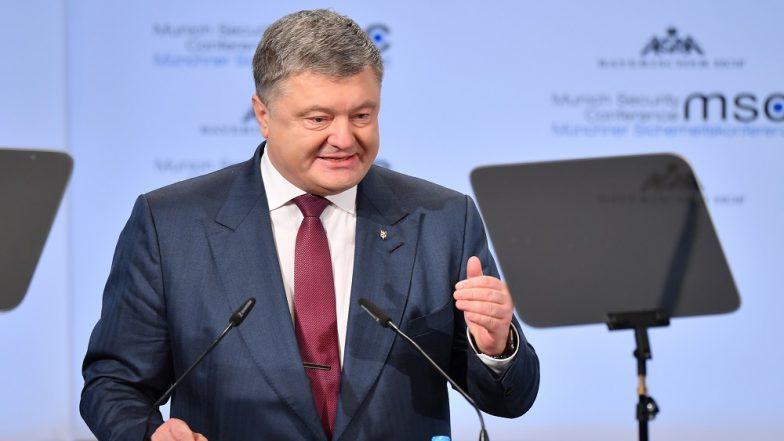 BBC Pays Damages to Ukrainian President Petro Poroshenko Over Trump Report