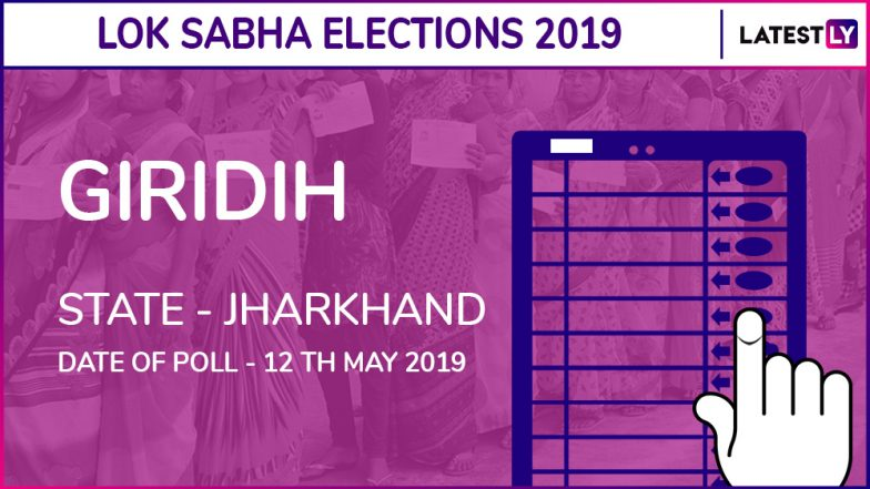 Giridih Lok Sabha Constituency Election Results 2019 in Jharkhand: Chandra Prakash Choudhary of AJSU Party WIns This Seat