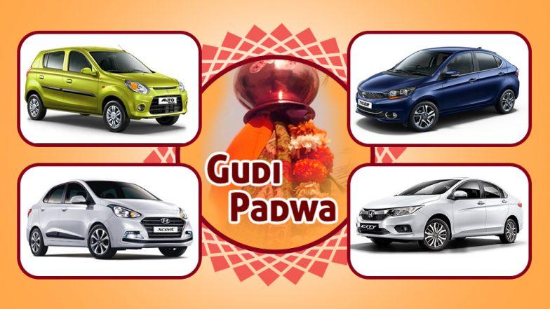 Gudi Padwa 2019 Discounts & Offers on Cars: Up to Rs 1 Lakh Benefits on Maruti Alto, Ertiga, Tata Tigor, Toyota Innova Crysta & Hyundai Grand i10 & Honda City