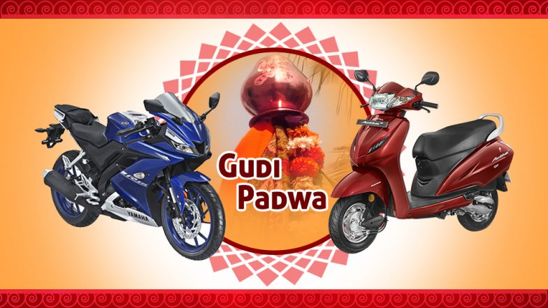 Gudi Padwa 2019 Offers on Bikes & Scooters: Get Discounts Up to Rs 7000 on Yamaha R15 V3, Fascino, Honda Activa 5G, Suzuki Gixxer & Other Two-Wheelers