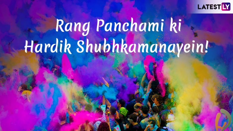 Rang Panchami 2019 Greetings: WhatsApp Stickers, SMS, GIF Image Messages and Quotes to Send Wishes on The Last Day of Festival of Colours