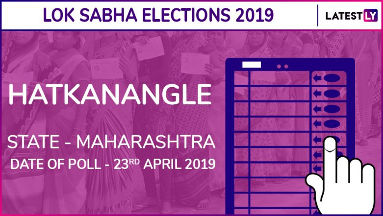 Hatkanangle Lok Sabha Constituency in Maharashtra Results 2019: Shiv Sena Candidate Dhairyasheel Sambhajirao Mane Elected as MP