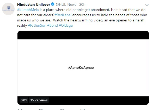 Hindustan Unilever Red Label ad campaign (Photo Credits: Screengrab/Twitter @HUL_news)