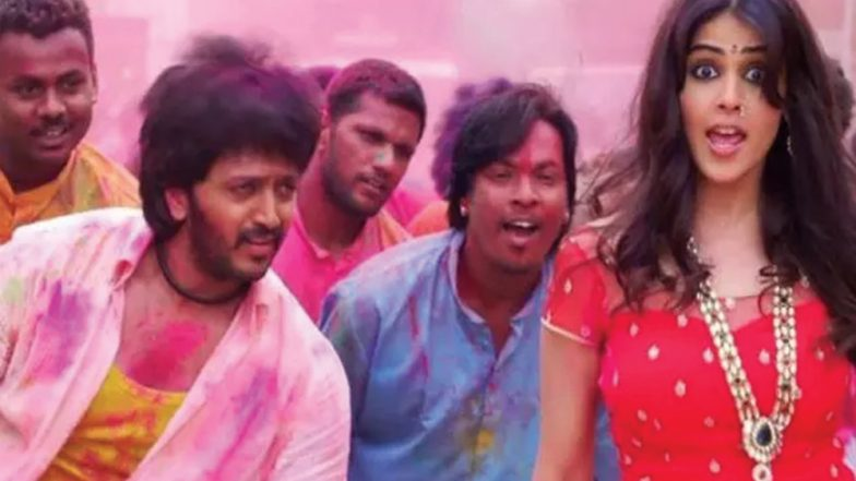 Holi Marathi Songs 2019: Ala Holicha San Lai Bhaari, Kheltana Rang Bai and Other Numbers That Will Make this Festival of Colours Musical! (Watch Videos)