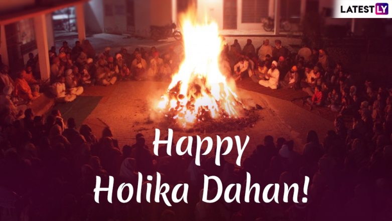 Holika Dahan 2019 Greetings: WhatsApp Stickers, GIFs, Images, Quotes and Messages to Send Colourful Happy Holi Wishes