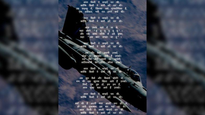 Pulwama Aftermath: Indian Air Force Trolls Pakistan With Hindi Poem on Cross Border Air Strike