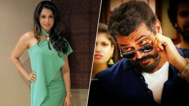Isha Koppikar's Comment on Thala Ajith Leave Fans Miffed, Read Tweets