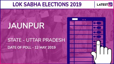 Jaunpur Lok Sabha Constituency in Uttar Pradesh Results 2019: Shyam Singh Yadav of BSP Wins Parliamentary Election