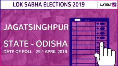 Jagatsinghpur Lok Sabha Constituency in Odisha: Candidates, Current MP, Polling Date And Election Results 2019
