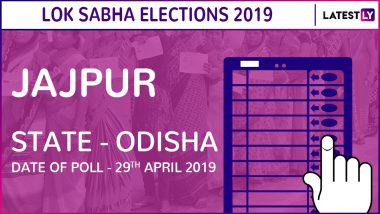 Jajpur Lok Sabha Constituency in Odisha: Candidates, Current MP, Polling Date And Election Results 2019