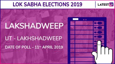 Lakshadweep Lok Sabha Constituency in Lakshadweep Results 2019: NCP Candidate Mohammed Faizal PP Elected MP