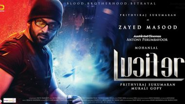 Lucifer New Poster: Prithviraj Sukumaran Surprises Malayalam Movie Lovers; Reveals His Own Look in Mohanlal's Thriller – View Pic