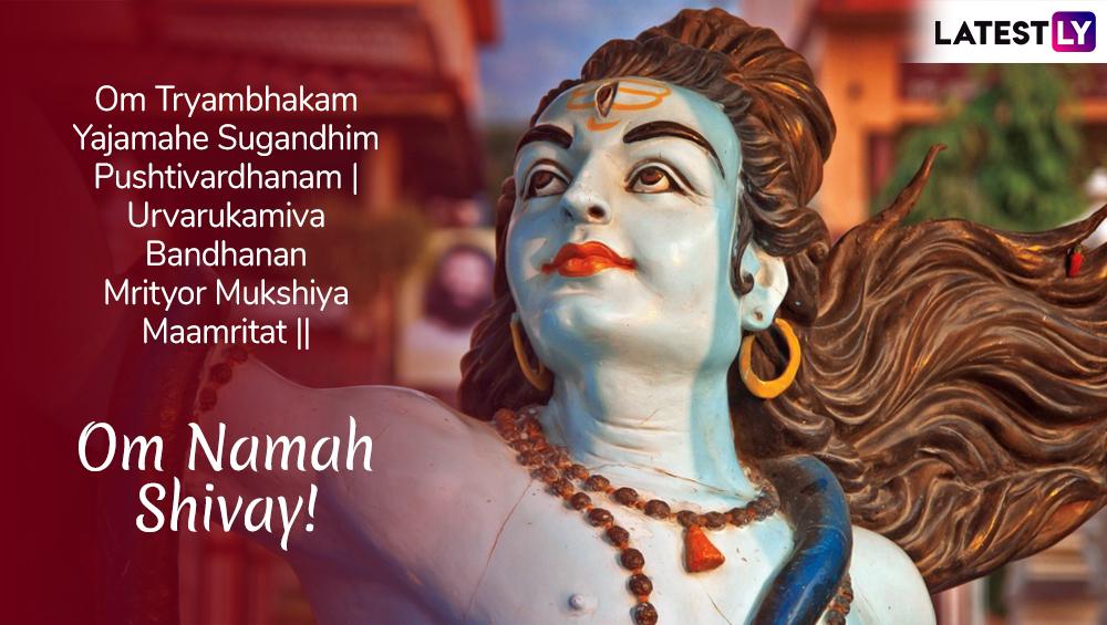 Happy Mahashivratri 2019 Hindi Messages: Lord Shiva WhatsApp