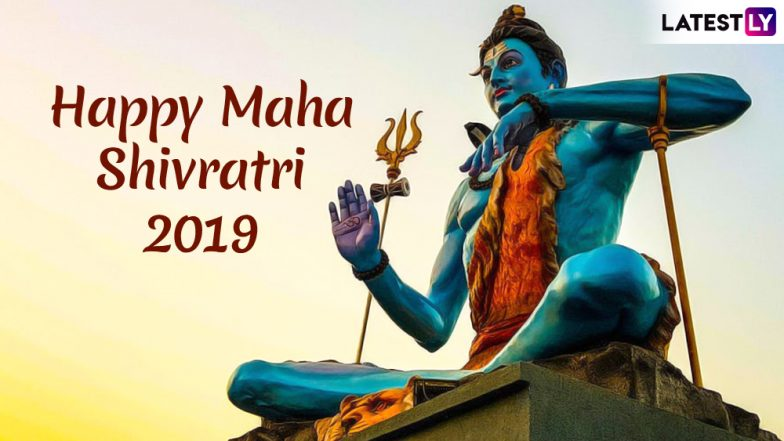Happy Mahashivratri 2019 Hindi Messages: Lord Shiva WhatsApp Stickers, Wishes, SMS & GIFs to Send Maha Shivratri Greetings to Everyone