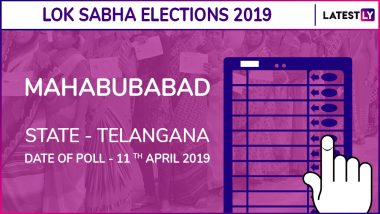 Mahabubabad Lok Sabha Constituency in Telangana Live Results 2019: Leading Candidates From The Seat, 2014 Winning MP And More