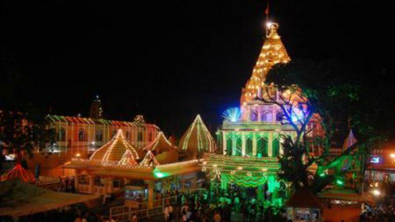 Ujjain Mahakal Temple Live Streaming & Darshan: Watch Free Live Telecast of Today's Maha Shivaratri 2019 Aarti From Mahakaleshwar