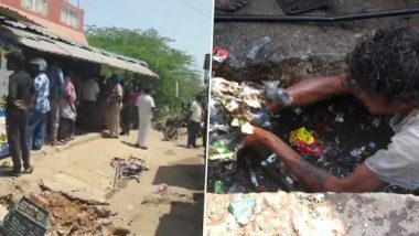 Manual Scavenging In Tamil Nadu: 6 Sanitation Workers Killed in Sriperumbudur After Inhaling Methane Gas While Cleaning Septic Tank