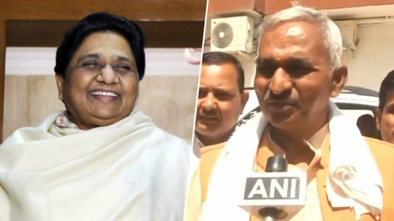 Mayawati Gets Facial Done Every Day, Colours Hair To Look Young, Says UP BJP MLA Surendra Narayan Singh; Watch Video