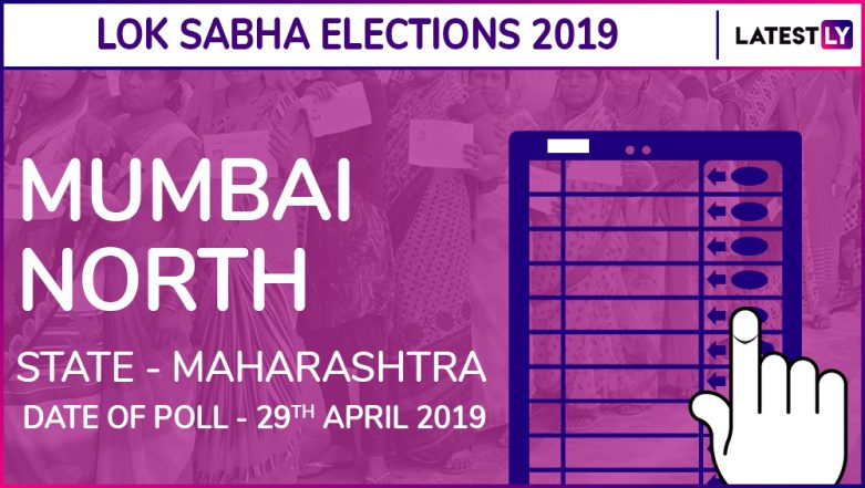Mumbai North Lok Sabha Constituency in Maharashtra Results 2019: BJP Candidate Gopal Shetty Elected as MP