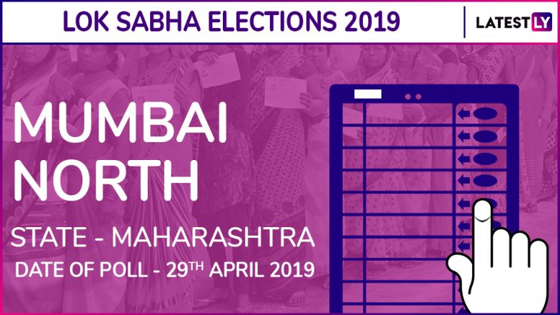 Mumbai North Lok Sabha Constituency in Maharashtra Results 2019: BJP Candidate Gopal Shetty Elected as MP