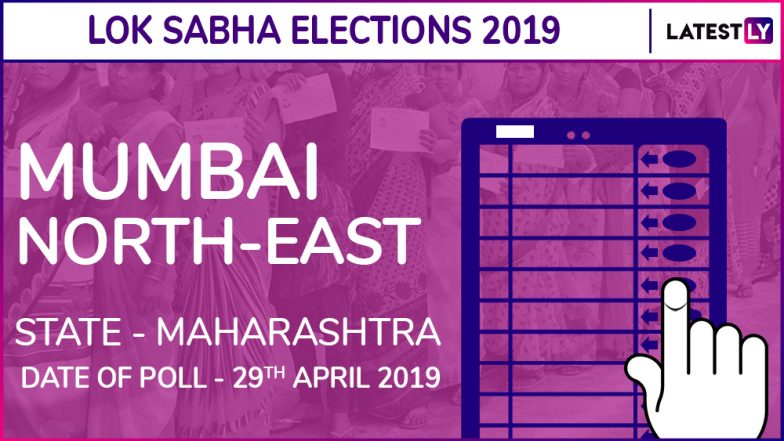 Mumbai North-East Lok Sabha Constituency in Maharashtra Live Results 2019: Leading Candidates From The Seat, 2014 Winning MP And More