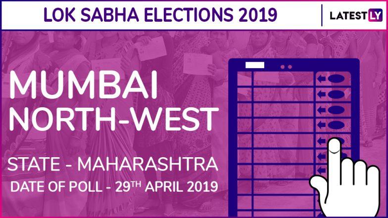 Mumbai North-West Lok Sabha Constituency in Maharashtra Results 2019: Shiv Sena Candidate Gajanan Kirtikar Elected as MP