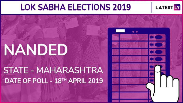 Nanded Lok Sabha Constituency in Maharashtra Results 2019: BJP Candidate Pratap Patil Chikkalikar Elected as MP