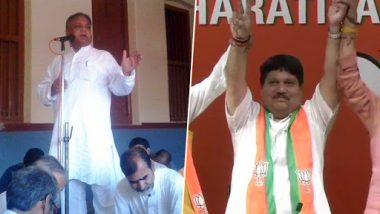 Lok Sabha Elections 2019: After Arjun Singh, TMC Noapara MLA Sunil Singh to Join BJP; Congress's Nepal Mahato to Switch Side Too