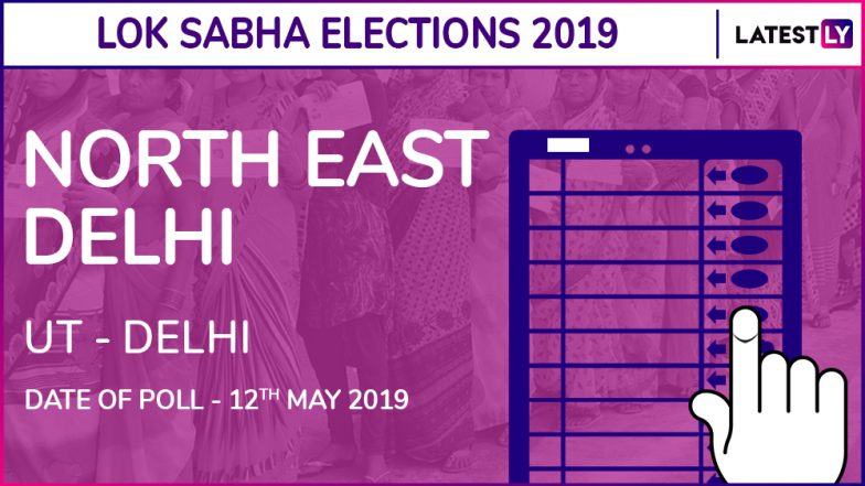 North East Delhi Lok Sabha Constituency in Delhi: Candidates, Current MP, Polling Date And Election Results 2019
