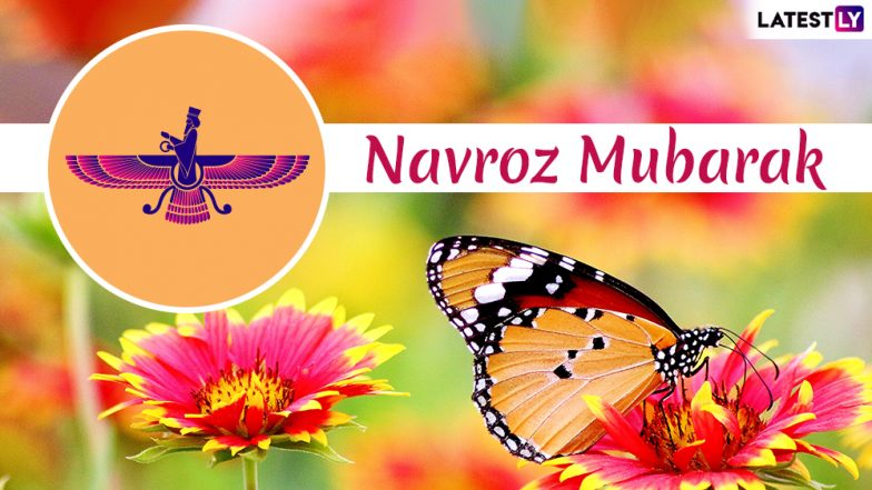 Nowruz Mubarak Image Wishes & Haft Seen Pictures: Best WhatsApp Stickers, GIF Video, Facebook Quotes to Send Happy Persian New Year Greetings