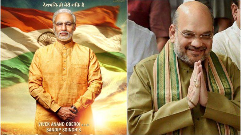 PM Narendra Modi Biopic: Amit Shah To Launch the Second Poster of the Film In Delhi