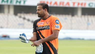 Yusuf Pathan Pulls off A Flying Catch During Syed Mushtaq Ali Trophy 2019-20; Rashid Khan & Irfan Pathan in Awe of Senior Pathan (Watch Video)