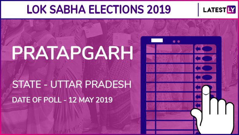 Pratapgarh Lok Sabha Constituency in Uttar Pradesh Results 2019: Sangam Lal Gupta of BJP Wins Parliamentary Election
