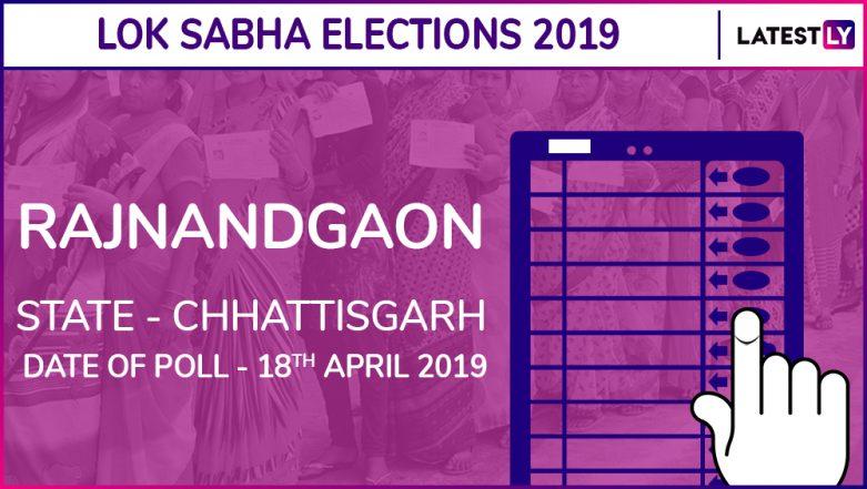 Rajnandgaon Lok Sabha Constituency in Chhattisgarh Results 2019: BJP Candidate Santosh Pandey Elected as MP