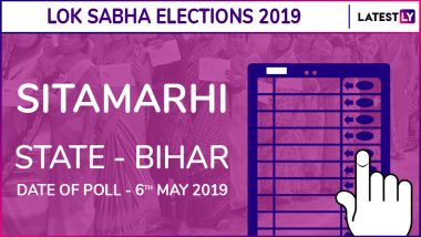 Sitamarhi Lok Sabha Constituency Election Results 2019 in Bihar: Sunil Kumar Pintu of JD(U) Wins This Seat