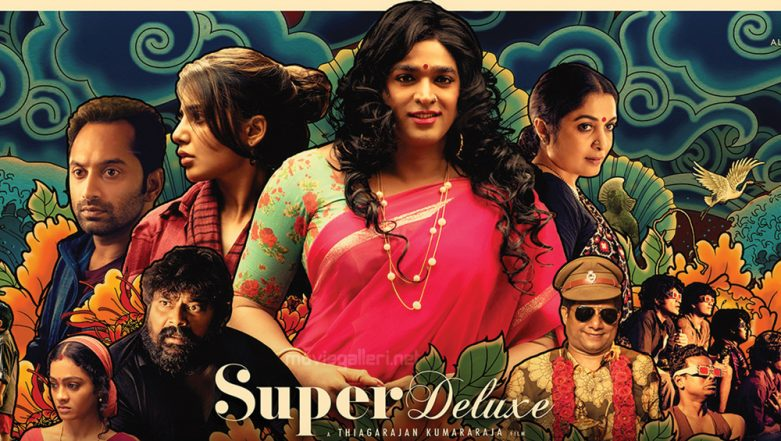 Super Deluxe Movie Review: Fahadh Faasil, Samantha Akkineni, Vijay Sethupathi's Thriller Is Worth Watching, Say Critics